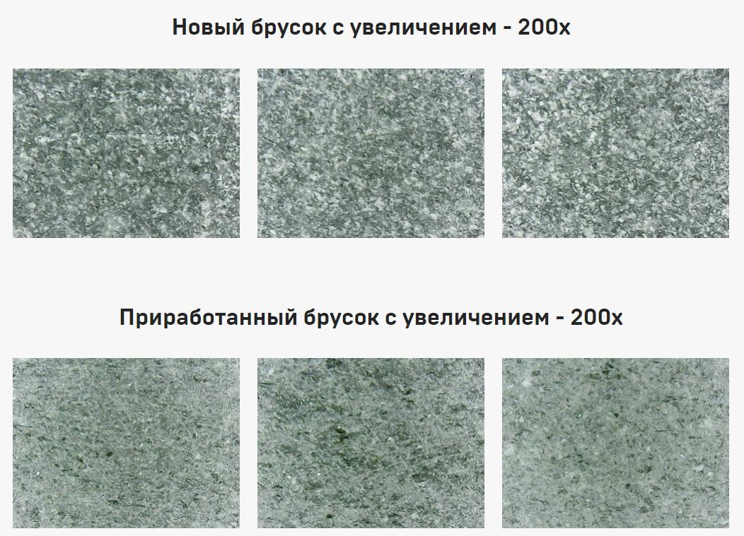 Точильный камень Жук 6000 grit Байкалит-Туффит 25мм - туристическое снаряжение в Минске. Фото �6