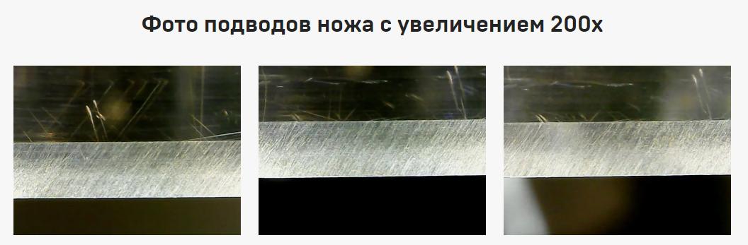 Точильный камень Жук 6000 grit Байкалит-Туффит 25мм - туристическое снаряжение в Минске. Фото �7