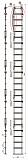 Лестница Техношанс Луско-5-7,95Д диэлектрическая для опор ВЛ в условиях повышенной влажности купить в Минске в магазине Робинзон