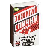 Спички Splav Спецназ - туристическое снаряжение в Минске