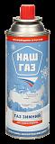 Высокий цанговый газовый баллон («дихлофосник») Наш Газ 220 г. (зимний) - туристическое снаряжение в Минске