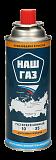 Высокий цанговый газовый баллон («дихлофосник») Наш Газ 220 г. - туристическое снаряжение в Минске