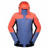 Куртка женская Alpine Pro Sardara 3 - туристическое снаряжение в Минске